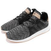 【六折特賣】adidas 休閒慢跑鞋 X_PLR 黑 咖啡 雪花 低筒 小NMD 男鞋 運動鞋【PUMP306】 AH2360