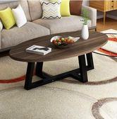 北歐茶幾簡約現代創意小戶型沙發客廳輕奢邊幾圓形鐵藝小茶幾桌子JA7859『科炫3C』