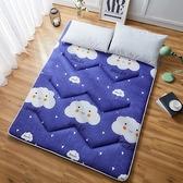 打地鋪睡墊可摺疊防滑午休懶人床墊子卡通可愛臥室簡易榻榻米地墊 夏季特惠