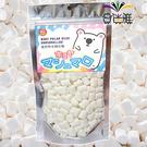 【豬豬本舖】北極熊特白棉花糖(50g/包)X1包【合迷雅好物超級商城】