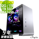 【現貨】iStyle U400T 水冷工...