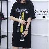長版上衣--美式個性風立體黃黑標語設計帶棉質短袖長版T恤(白.黑L-3L)-D446眼圈熊中大尺碼