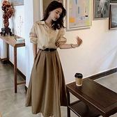 秋裝套裝2021新款長袖襯衣女半身裙兩件套高級感通勤秋季高腰套裙 【快速出貨】