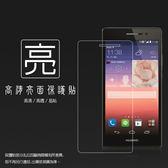◆亮面螢幕保護貼 華為 HUAWEI Ascend P7 保護貼 軟性 高清 亮貼 亮面貼 保護膜 手機膜