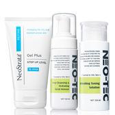 NeoStrata 粉刺掰掰煥膚3 部曲組果酸深層凝膠清新爽膚水淨緻潔顏慕斯