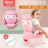 兒童小馬桶坐便器男女寶寶嬰兒幼兒小孩1-3歲6便盆尿盆大號座便器 NMS晴川生活館