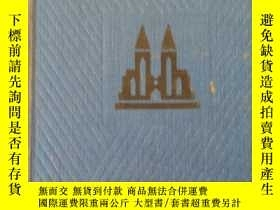 二手書博民逛書店TEACH罕見YOURSELF PITMAN S SHORTHA