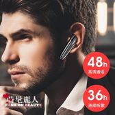 無線藍芽耳機掛耳式開車運動防水超長待機手機通用耳塞式迷你 全店88折特惠