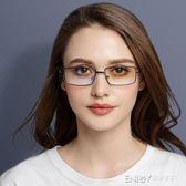 藍芽眼鏡耳機防藍光防輻射智慧入耳式多功能游戲護目音樂平光眼鏡 溫暖享家