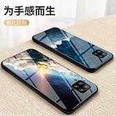 三星 Galaxy A42 5G 手機殼 軟邊玻璃鏡面星空情侶 超薄全包防摔保護套 冷淡風個性創意潮牌