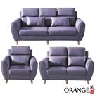 【采桔家居】波夏克 現代科技耐磨皮革沙發椅組合(三色可選+1+2+3人座)