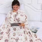 懶人毯可愛有袖加厚斗篷式披肩冬季午睡可穿式多功能蓋毯毛毯全身