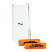 行動電源盒 18650鋰電池組