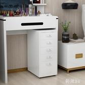 家用儲物柜整理收納柜子抽屜式床頭柜矮柜文件桌下抽屜柜夾縫 aj6719『科炫3C』