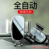 倍思手機車載支架汽車手機架支撐座重力自動出風口導航多功能通用 摩可美家