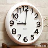 掛鐘 時尚創意靜音掛鐘現代簡約時鐘個性數字鐘表藝術客廳石英鐘LB9305【123休閒館】