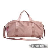 旅行袋 健身包女運動包旅行包干濕分離行李袋瑜伽包大容量手提旅游訓練包 交換禮物