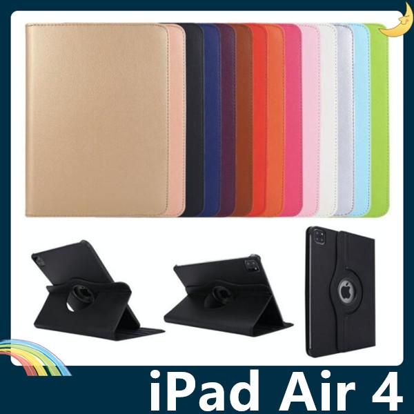 iPad Air 4 10.9吋 2020版 旋轉360度保護套 皮紋側翻皮套 多層支架 鬆緊帶 平板套 保護殼