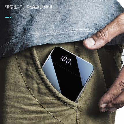 行動電源 超薄充電寶便攜毫安蘋果手機通用移動電源大容量自帶線迷妳小巧快充閃充