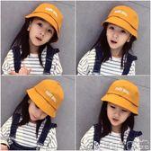 兒童童帽 兒童漁夫帽子日系春秋男女童防曬遮陽太陽盆帽小黃帽 寶貝計畫