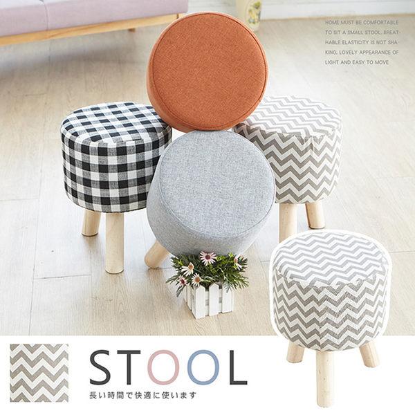 沙發《百嘉美》建-實木腳沙發腳凳-加高型 沙發凳 小凳子 休閒椅 椅子 圓凳 穿鞋椅 椅凳 CH022A