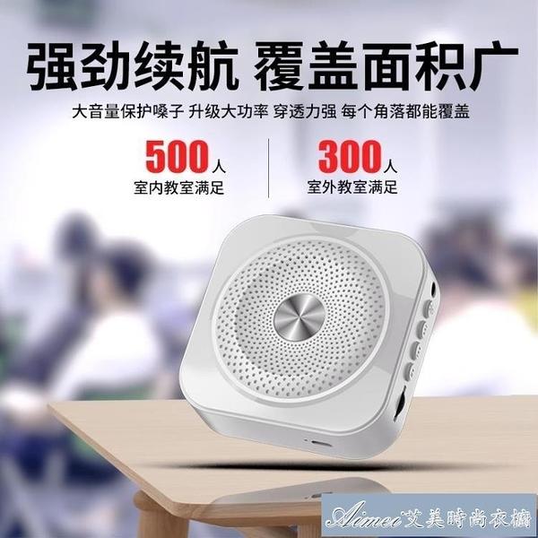 麥克風K200小蜜蜂擴音器教師用上課小型麥克風無線教學專用多功能耳麥 快速出貨