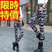 迷彩褲-明星同款隨性復古女長褲62s70【時尚巴黎】