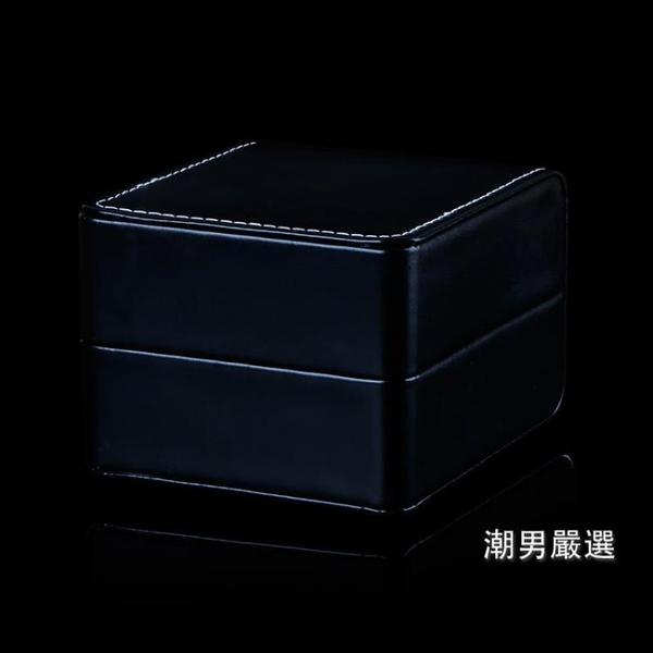 手錶收藏盒高檔pu皮飾品首飾展示盒禮品盒家用單個手錶盒子手錶收納包裝盒