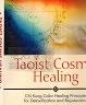 二手書R2YB《Taoist Cosmic Healing》2003-Chia-
