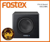 【小麥老師樂器館】FOSTEX PM-SUBmini2 重低音喇叭 喇叭 音響 音箱