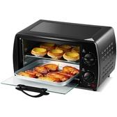 烤箱TO-092電烤箱迷你烤箱家用烘焙控溫多功能蛋糕披薩小 叮噹百貨