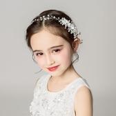 兒童頭飾手工珍珠發箍公主唯美皇冠花環女童演出拍照寫真配飾 嬡孕哺