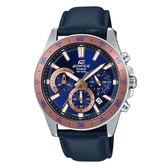 CASIO 手錶專賣店 EFV-570L-2B  俐落時尚三眼型男錶 防水100米 日期顯示 EFV-570L