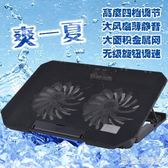 筆電散熱 筆記本散熱器 電腦底座風扇支架微軟surface板Laptop盤 zh6349【歐爸生活館】