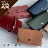 斜背包 - 真皮輕巧格層小方包 斜背  包包 側背包【SBG29-A245XS】S'AIME東京企劃
