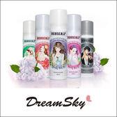 韓國 DEOSCALP 多功能 甜心 芳香 噴霧 香水 乾洗髮 油頭 去除 臭味 異味 (40ml/罐) DreamSky