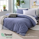 【BEST寢飾】天絲床包兩用被四件式 加大6x6.2尺 一粒落塵-藍 100%頂級天絲 萊賽爾 附正天絲吊牌