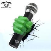 K歌麥克風 手機麥克風 IMB My Mic LOK001 一入麥克風 行動麥克風 手機K歌 行動KTV 行動卡拉OK