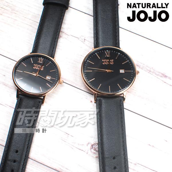NATURALLY JOJO 羅馬城市對錶 真皮錶帶 防水手錶 玫瑰金x黑 男錶 JO96938-88RM