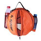 籃球包 訓練包 單顆籃球包 袋 單肩 防水籃球袋 運動包可裝水 名創家居館