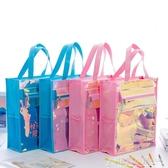 韓版補習袋學生手提袋拎書袋兒童可愛美術袋鐳射透明拉錬 格蘭小舖
