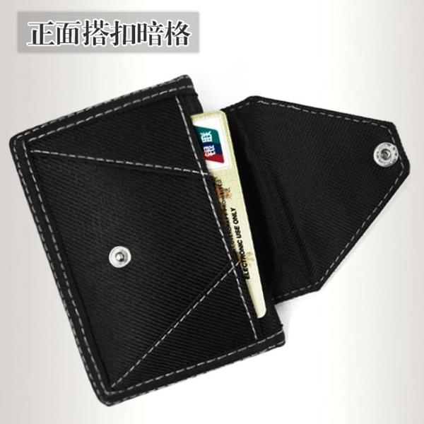 新鮮貨 男生韓版帆布尼龍三折運動短款小錢包搭扣拉鏈零錢學生折疊錢夾男
