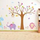 卡通動物 大樹 猴子 大象 獅子 長頸鹿 兒童房裝潢佈置 壁貼【YV0501】BO雜貨