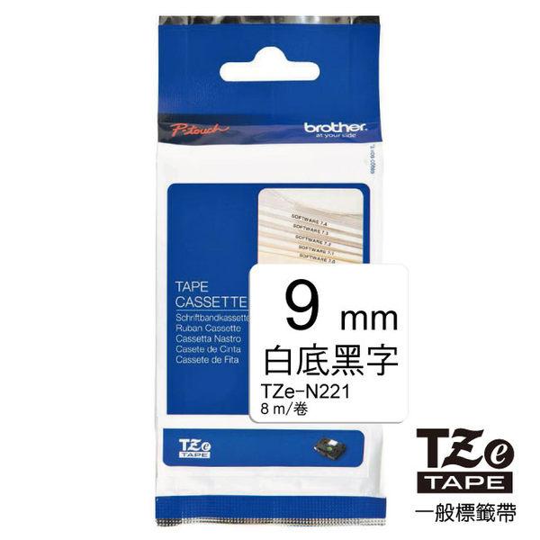 brother TZ-TAPE  9mm 一般標籤帶系列 TZ-N221 TZe-N221