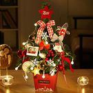 聖誕裝飾品聖誕節桌面裝飾小聖誕樹櫥窗商場出口韓國場景布置禮物【快速出貨限時八折優惠】
