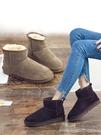 雪地靴女2020年新款短筒靴子加厚雪地棉鞋冬季男女保暖加絨面包鞋 後街五號