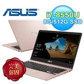 ASUS UX331UAL-0061D8550U 13吋筆電 玫瑰金【加贈行動電源】