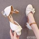 2021夏季新款網紅涼鞋女包頭中跟粗跟仙女一字帶尖頭鏤空透氣單鞋 依凡卡時尚