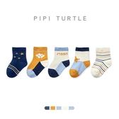 皮皮龜2020春秋冬寶寶無骨襪子初生嬰兒襪新生兒純棉兒童可愛襪子