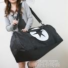 折疊防水輕便旅行手提袋女行李包簡約裝衣服包包特大號超大容量男 依凡卡時尚